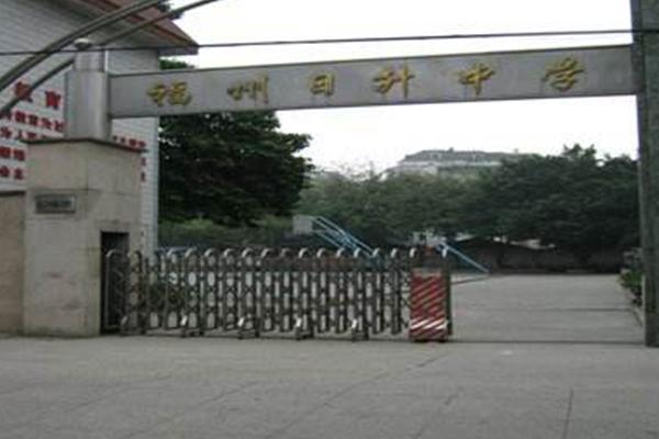 福建十大私立高中排名