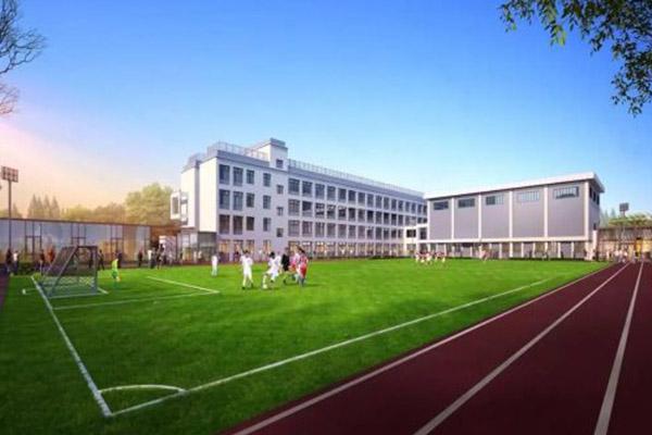上海八大贵族学校
