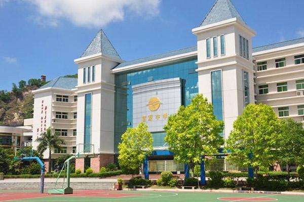 深圳十大私立贵族学校