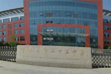 邯郸初中四大名校:邯郸重点初中有哪些