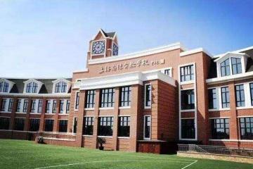 上海八大贵族学校:一般家庭都念不起的八大顶尖学校