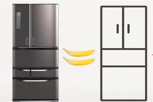 世界十大冰箱品牌,创维上榜,品质家居生活的选择