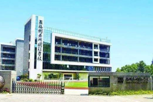 中国十大私立高中