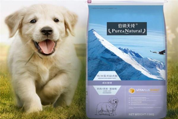 什么牌子的狗粮最好?世界十大狗粮品牌排行榜
