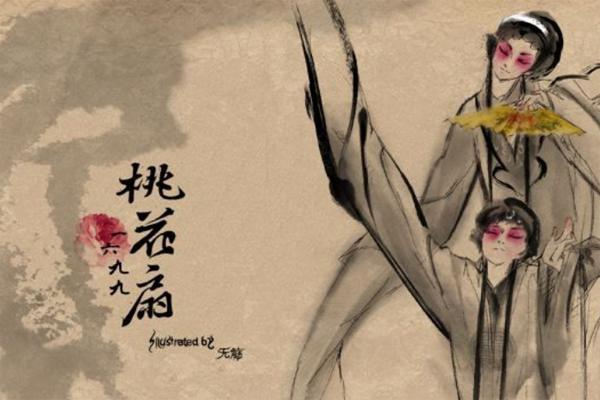 十大经典京剧片段排行榜 西厢记排名第9,第一名意料之中