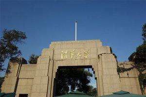 武书连2019中国大学就业质量排行榜:清华大学排第一(152所)