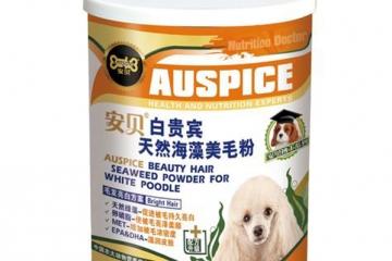 世界十大宠物营养品:第2名有40多种营养素,第1名是中国品牌