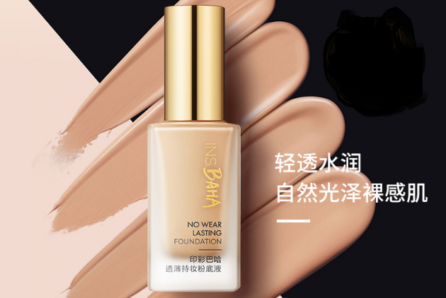 国内十大粉底液排行 打造无瑕妆容,你选对产品了吗