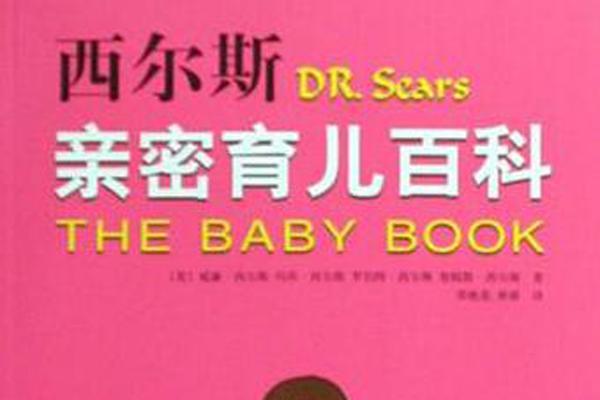 胎教故事书十大排行榜 准妈妈再也不用愁没有故事跟宝宝讲了