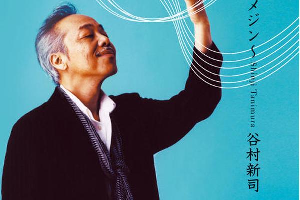 日本十大经典老歌 好听到爆炸!经典才是永恒,耳朵要怀孕了