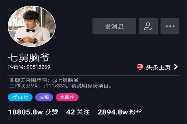 2019抖音粉丝排名前十 迪丽热巴排名第2,第一被曾为好男人
