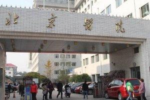 医疗水平10强城市:武汉上榜 第九名有全国最大的三甲医院