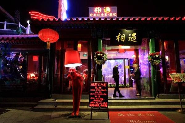 北京抖音网红地点