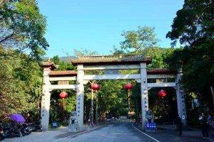 福州旅游必去十大景点:每一处都风景如画是散心的绝好去处
