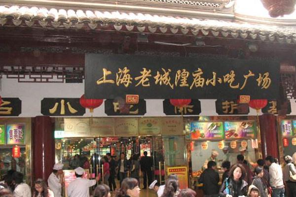 上海抖音网红地点