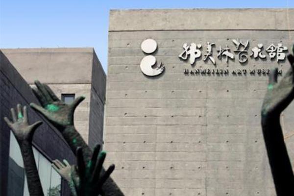 十大民间博物馆