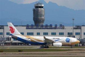 亚洲十大机场排名,国内三个上榜,樟宜机场环境很生态