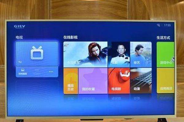 2019年55寸智能电视排行榜