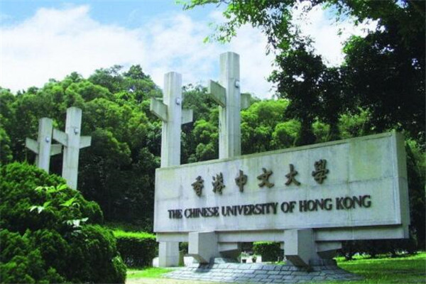 亚洲十大顶级名校排名,我国五所上榜,你的目标是哪所