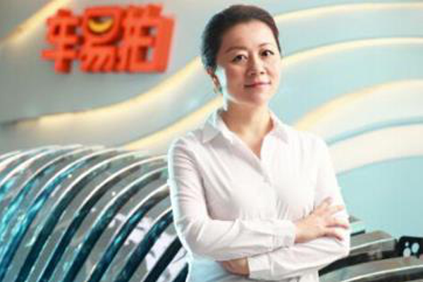 中国十大美女企业家 柳青上榜,她曾是小网红现成京东女主人