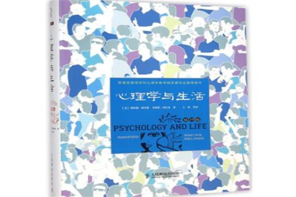 世界十大心理学名著,乌合之众上榜,不容错过的经典之作