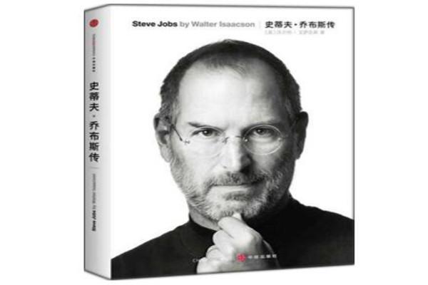 互联网十大必读书籍,《大数据时代》上榜,第一最受推荐