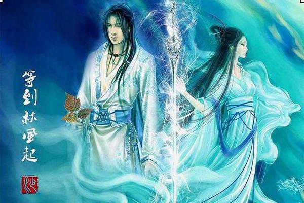 十大经典重生修仙小说 超级经典!我在山里养妖精排名第二