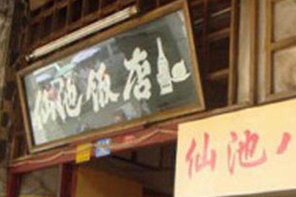 南宁十大特色美食餐厅