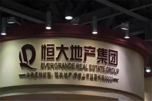 亚洲十大房地产开发商,碧桂园上榜,融创豪宅备受青睐