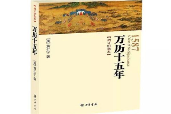 历史书籍排行榜前十名,全球通史/极简欧洲史必读