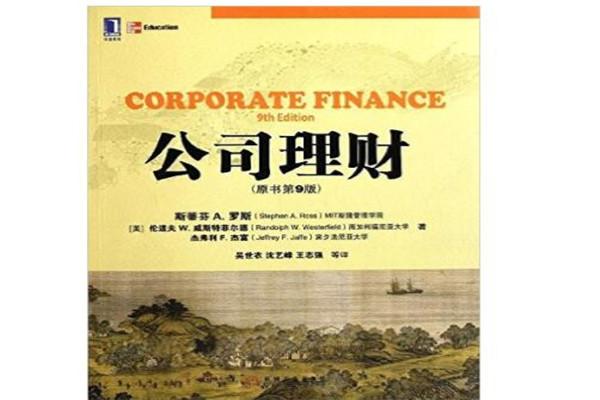 金融学必读十大书籍,金融人士都在读,赶紧来看看