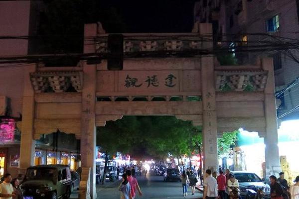 南昌必须去的小吃街 蛤蟆街上榜,第一名绝对是你不可错过的