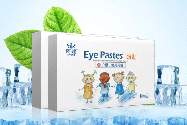中国护眼贴质量排行榜 缓解眼部疲劳,你选对了吗