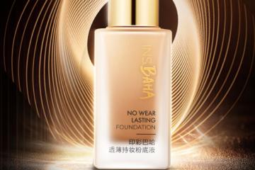 中国粉底液排行榜10强 打造无瑕肌肤,就选这几款