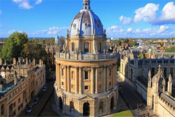 世界顶级商学院排名,伦敦商学院上榜,第一无人不服