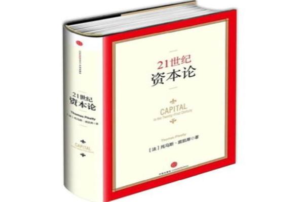 十大财经书籍排行榜,《国富论》上榜,财经人都在读