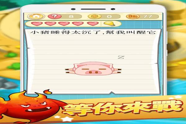 十大高智商手机游戏 绝地求生第4,第一真正的智商测试游戏
