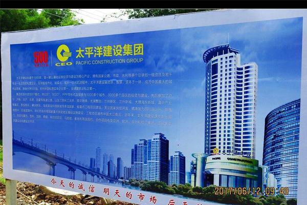 十大南京建筑公司排名榜 一家前500强上榜,太平洋建设第一