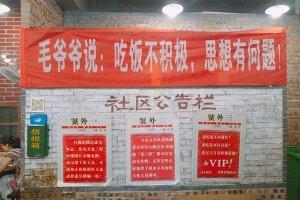南昌十大特色餐厅 口碑最好的十家南昌特色餐厅推荐