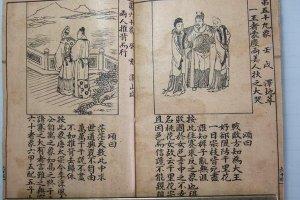 世界三大智慧奇书:《君主论》上榜 第一名就是传说中的神预言