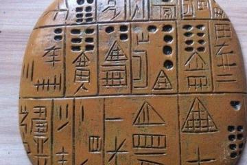 世界三大文字体系:前两种已经淡出历史,只有它沿用至今