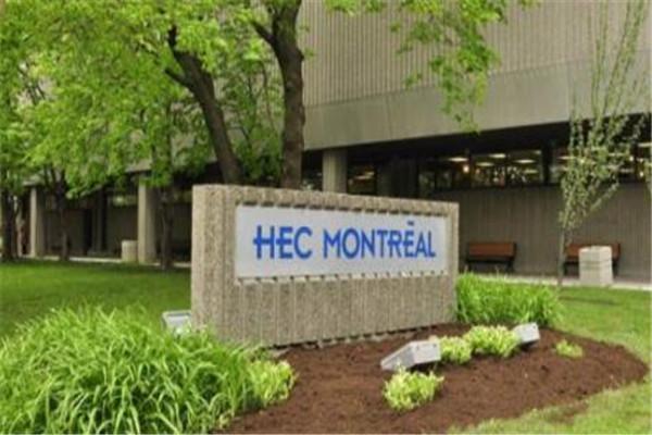加拿大有哪些比较好的商学院?加拿大商学院排名
