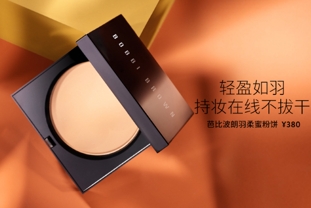 控油定妆粉排行榜 拒绝脱妆,打造清爽哑光肌肤