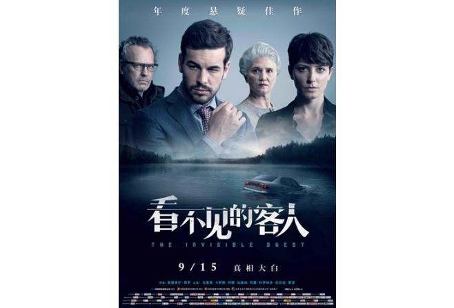 十大好评悬疑电影排行榜 中国上榜两部,穆赫兰道第一