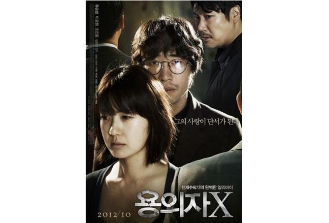 韩国十大翻拍电影 中国多部经典电影被翻拍
