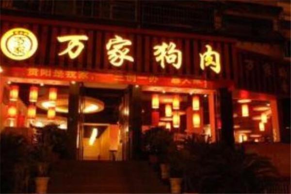 贵州有哪些餐饮品牌?贵州十大餐饮品牌排行榜