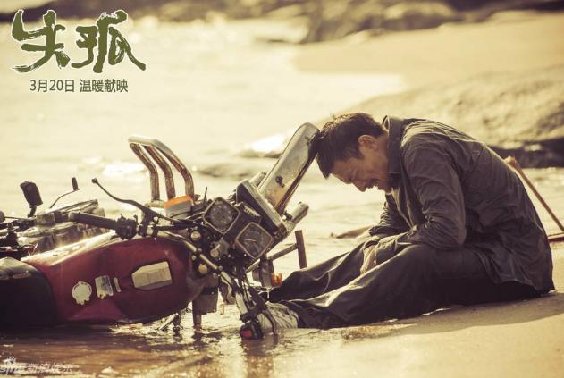 刘德华十大感人电影排行榜 触动人心的经典之作