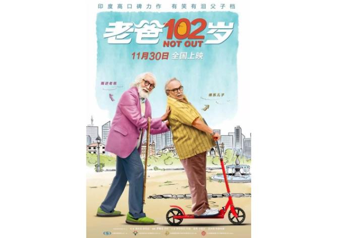 2018年十大喜剧电影 多部国产片上榜,你看过哪些