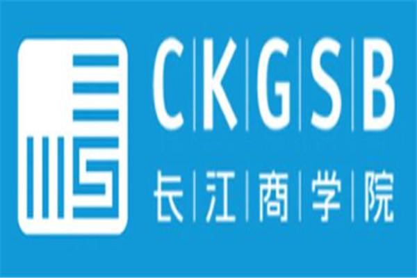 中国三大商学院,第一每年学费至少需要六十万