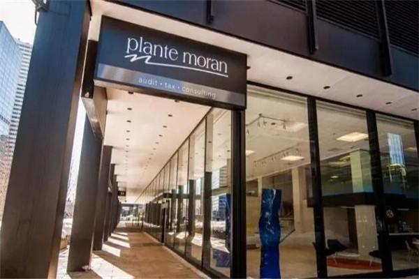 全球十大会计事务所,Plante Moran上榜,德勤华永无疑居第一